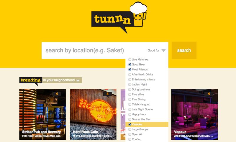 Tunnn_Homepage