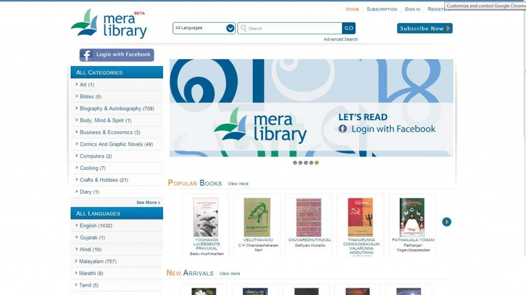 mera library final